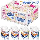 メイバランスミニ カップ ミルクテイストシリーズ 4種類*3本(125mL*12本入)【メイバランス】