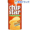 チップスター コンソメ(Sサイズ 50g)【チップスター】[お菓子 おやつ]