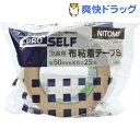 布粘着テープS J5410(1巻)