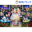 永遠の誓い 〜ウエディングドリーム〜 D500-430(1コ入)[おもちゃ]【送料無料】