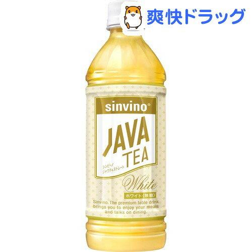 シンビーノ ジャワティストレート ホワイト 無糖のストレートティ(500mL*24本入)【ジャワティ】[お茶 ペットボトル]
