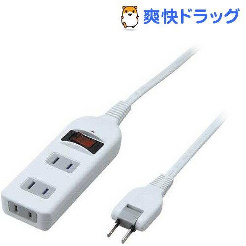 ノイズフィルター集中スイッチ付 3個口 1m ホワイト Y02BKNS311WH(1コ入)