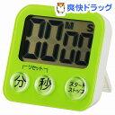 大画面デジタルタイマー グリーン COK-T130-G(1コ入)
