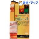 健茶館 プレミアム 国内産北海道コーン茶(5.5g*14包)【健茶館】[コーン茶 とうもろこし茶 お茶]