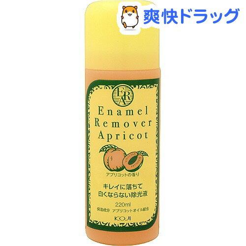 コージー エナメルリムーバー アプリコットの香り(220mL)