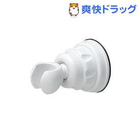三栄水栓 吸盤式シャワーフック PS30-37-W(1コ入)