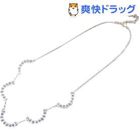 HARIO LWF ネックレス アール HAW-R-001(1コ入)【HARIO LWF】