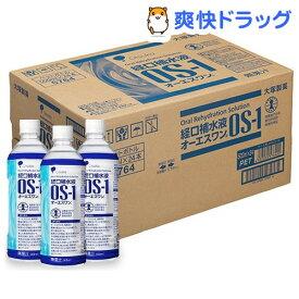 オーエスワン OS-1(500mL*24本入)【オーエスワン(OS-1)】[経口補水液 大塚製薬]