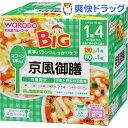ビッグサイズの栄養マルシェ 京風御膳(130g+80g)【栄養マルシェ】