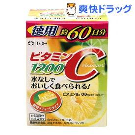 ビタミンC1200(60包)【井藤漢方】