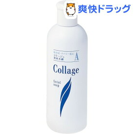 コラージュA液体石鹸(200mL)【コラージュ】