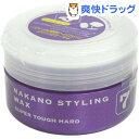 ナカノ スタイリングワックス 7 ファイバータイプ(90g)【ナカノ】