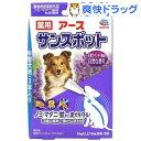 薬用 アース サンスポット ラベンダー 中型犬用(3本入)【サンスポット】