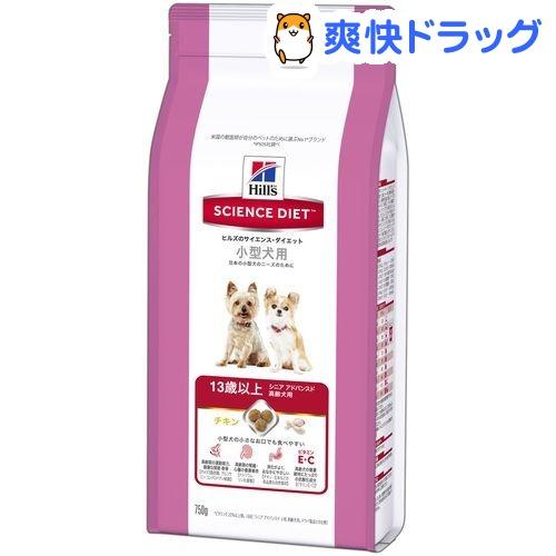 サイエンスダイエット シニア アドバンスド 小型犬用 高齢犬用(750g)【d_sd】【サイエンスダイエット】