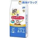 サイエンス・ダイエット シニア 高齢猫用 7歳以上 まぐろ(1.8kg)【dalc_sciencediet】【サイエンスダイエット】