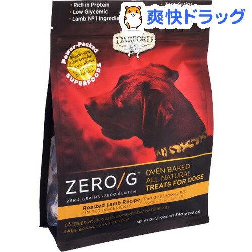 ダルフォードOBビスケット ZERO/G ローストラムレシピ(340g)