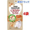 モンプチ クリスピーキッス グレインフリー 厳選チキン(24g*4袋セット)【モンプチ】