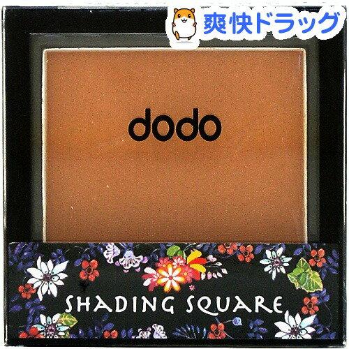 ドド シェーディングスクエア SQ10(1コ入)【ドド(ドドメイク)】