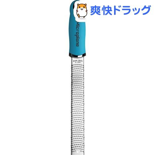 マイクロプレイン プレミアムシリーズ ゼスターグレーター ブルー MP-0618(1コ入)【マイクロプレイン(Microplane)】