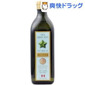 インカインチオイル(グリーンナッツオイル)(460g)【アルコイリス】