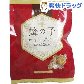 蜂の子キャンディ エナジードリンク味(70g)【森川健康堂】