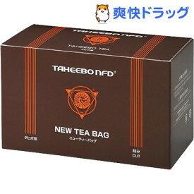 タヒボNFD ニューティーバッグ(5g*30包)【タヒボNFD】
