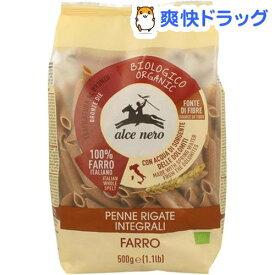 アルチェネロ 有機全粒粉スペルト小麦・ペンネ(500g)【アルチェネロ】[パスタ]