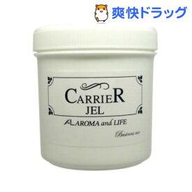A&Lキャリアジェル(500g)【アロマアンドライフ】