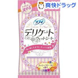 ソフィ デリケートウェットシート フレッシュフローラルの香り(12枚入)【ソフィ】
