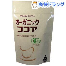 オーガニック・ココア(120g)【21世紀コーヒー】