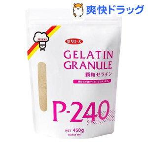 ゼリエース 顆粒ゼラチン P-240(450g)【ゼリエース】