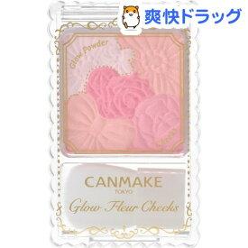 キャンメイク(CANMAKE) グロウフルールチークス 04 ストロベリーフルール(6.3g)【キャンメイク(CANMAKE)】