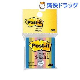 ポスト・イット カラーキューブ 見出し CPK-2(225枚*2パッド)