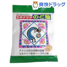 エキナケアのど飴(15粒)【松浦薬業】