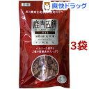 鹿肉五膳 ライト(50g*4*3コセット)【鹿肉五膳】