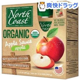 ノースコースト有機アップルソース パウチタイプ(90g*4袋)【North Coast】