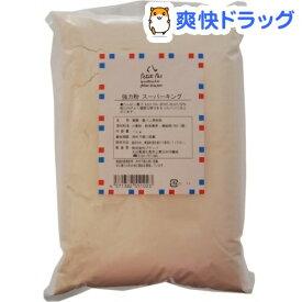 プティパ 強力粉 スーパーキング(1kg)【プティパ】