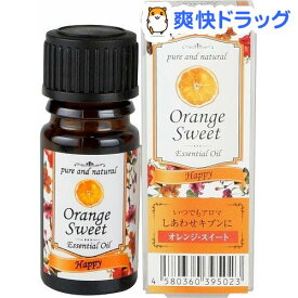 いつでもアロマ オレンジスィート(3ml)【いつでもアロマ】