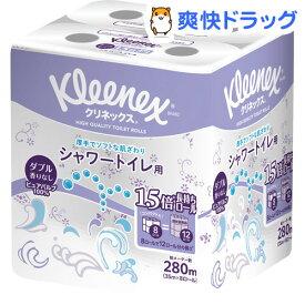 クリネックス 長持ち トイレットペーパー シャワー用 香りなし ダブル(35m*8ロール)【クリネックス】