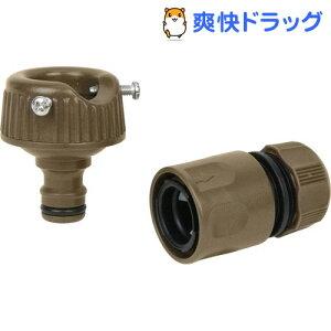 セフティー3 蛇口ニップルセット カラー ブラウン SSK-7 BR(1セット)【セフティー3】