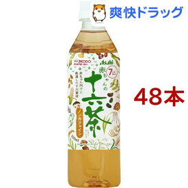 和光堂 赤ちゃんの十六茶[7ヶ月頃〜](500ml*48本セット)【十六茶】[アサヒ飲料]