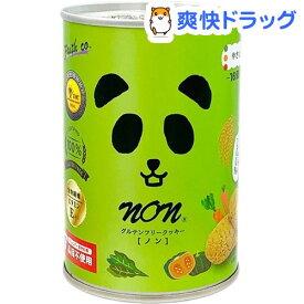 【訳あり】グルテンフリークッキーの缶詰 やさい(16個入)