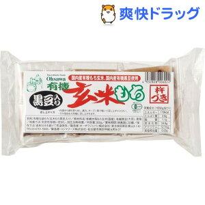 オーサワ 有機玄米もち 黒豆入(6コ入(300g))【オーサワ】