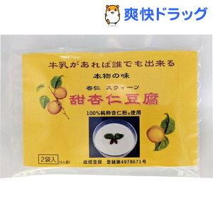 甜杏仁豆腐の素(23g*2袋入)