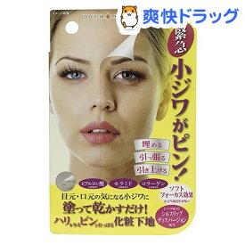 ドクタープロダクト ハリピン化粧下地(20ml)【ドクタープロダクト】