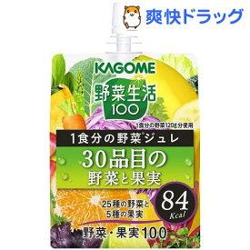 野菜生活100 1食分の野菜ジュレ 30品目の野菜と果実(180g*30個入)【野菜生活】