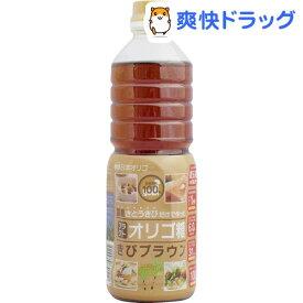 日本オリゴ フラクトオリゴ糖 きびブラウン(930g)【日本オリゴ】