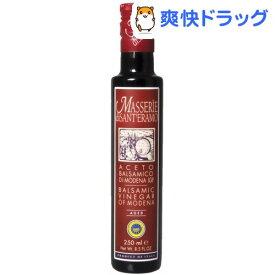 サンテラモ バルサミコ 5年熟成(250ml)【サンテラモ】