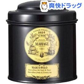 マリアージュフレール マルコポーロ(100g)【マリアージュフレール】