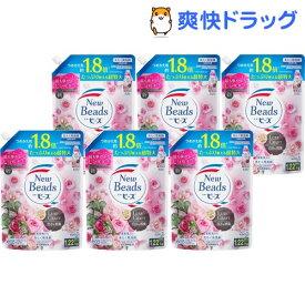 ニュービーズ 洗濯洗剤 リュクスクラフトの香り 詰め替え 特大 梱販売用(1220g*6個入)【ニュービーズ】